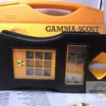 gamma-scout-nahkakotelo_1