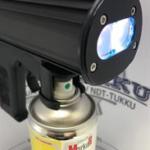 mr-940-spray-light-uv-valaisin_5
