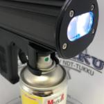 mr-940-spray-light-uv-valaisin_8